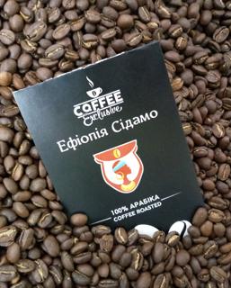 Свежеобжаренный кофе Эфиопия Сидамо