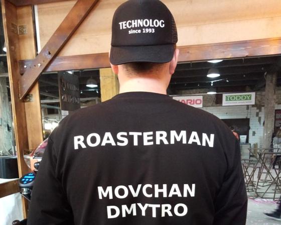 roasterman