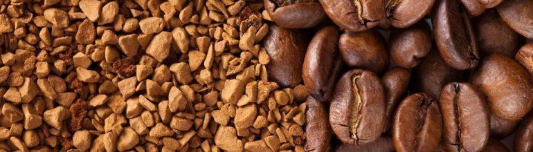 растворимый, зерновой, кофе