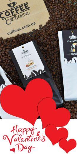 подарочный набор свежеобжаренного кофе