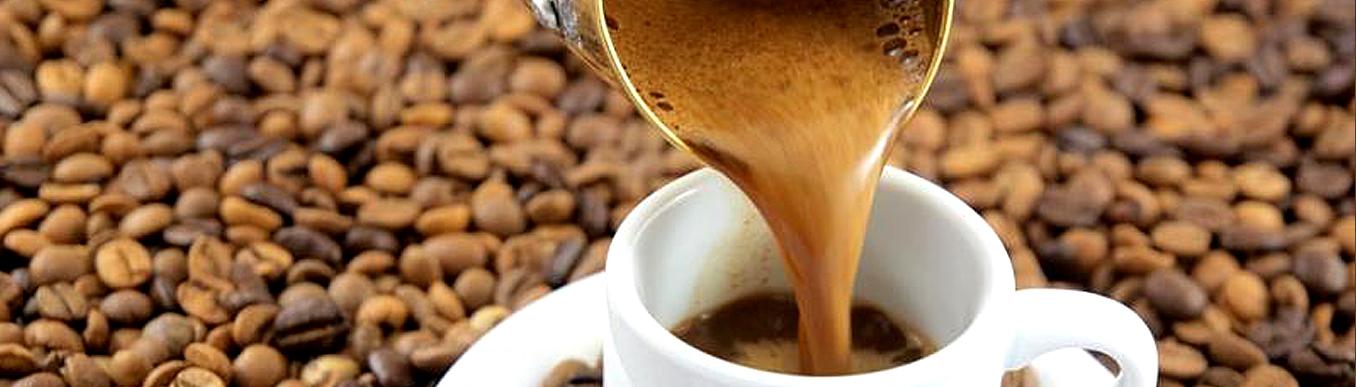 Как приготовить зерновой кофе
