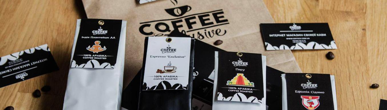 Свежесть-кофе