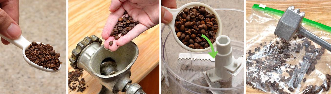 Как молоть кофе